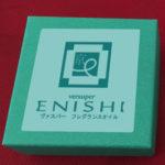 【フレグランスオイル『ENISHI』新発売!!《「誰も、わたしのことなんて、好きになってくれない。」》『クロモジ』の香り。】