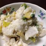 【レシピ】里芋とカブラ菜、シイタケのポテトサラダ