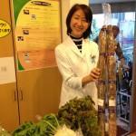 【京都の自然栽培の野菜マルシェ@田園調布】