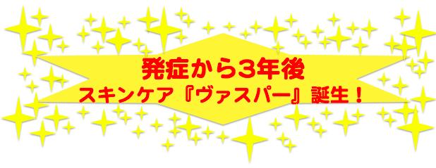 スクリーンショット 2015-12-21 19.32.49
