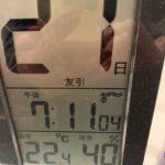 お部屋の湿度管理について。