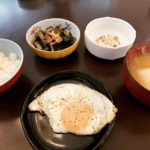 【今日から『野菜ダイエット』《古来種米『旭』》自然栽培のお米】京都 丹波産 無農薬の野菜