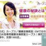 【『カー○ス』の広告写真について。】『季節の変わり目キット』発売中!