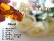 『香りのお試しセット-ミステリアスで印象的な香水(女性用)-』(1mL×6種)
